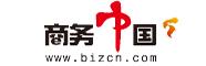 商务中国合作伙伴